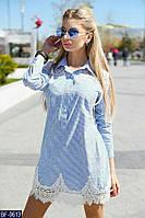 Платье-рубашка женское короткое нарядное в полоску со вставкой из кружевного гипюра р-ры 42-48 арт. 9062