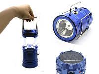 Фонарь аккумуляторный кемпинговый 5800 на солнечной батарее