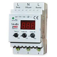 Реле напряжения 1-фазное РН-106  63А 220В с температурной защитой