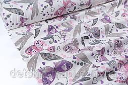 Тканина Duck з рожево-бузковими метеликами і сірим листям