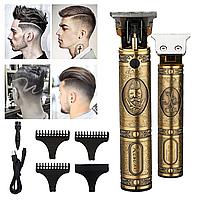 Портативная машинка для стрижки волос Триммер VGR V085