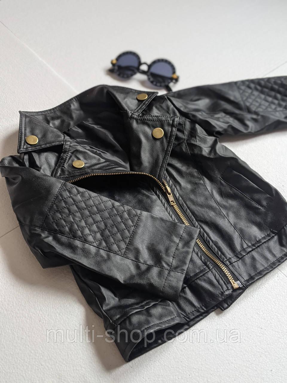 Курточка косуха для дівчинки
