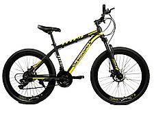 """Спортивный велосипед Unicorn - Super 26"""" Колеса 17 Рама Алюминий черно-желтый, фото 2"""