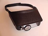 Бинокулярная лупа налобная - очки для работы с увеличением двумя глазами