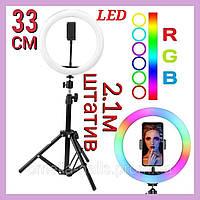 Светодиодная кольцевая лампа селфи кольцо для фото с держателем для телефона RGB MJ-33см(LED/Лед свет, Selfie)