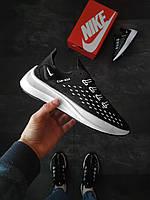 Чоловічі кросівки Nike EXP-X14 чорні 44 розмір, фото 1