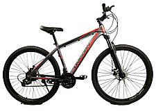 """Спортивный велосипед Unicorn - Energy 29"""" дюймов 20 Рама Алюминий серо-оранжевый, фото 2"""