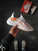 Кросівки чоловічі Nike EXP-X14 Помаранчеві, фото 1