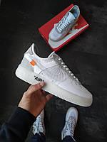 Чоловічі кросівки Nike Air Force Just Do ItxOff White білі, фото 1