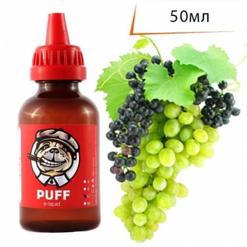 Рідина PUFF 50 мл з ароматом Виноград/Grape