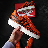 Мужские кроссовки Nike SF1 skeleton orange, фото 1