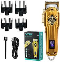 Профессиональная машинка для стрижки волос и бороды VGR V-652