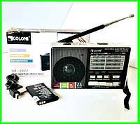Радиоприёмник с Мр3 Радио и Power Bank - 3 в 1 Портативная Колонка