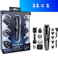 Бритва, триммер, машинка для стрижки волос головы, усов и бороды Kemei KM-600 тример с подставкой.