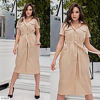 Летнее женское платье-рубашка за колено с поясом короткий рукав р-ры 42-46 арт. 7063