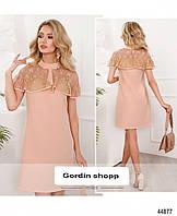 Пудровое женское мини платье из костюмной ткани украшенное гипюром 5187