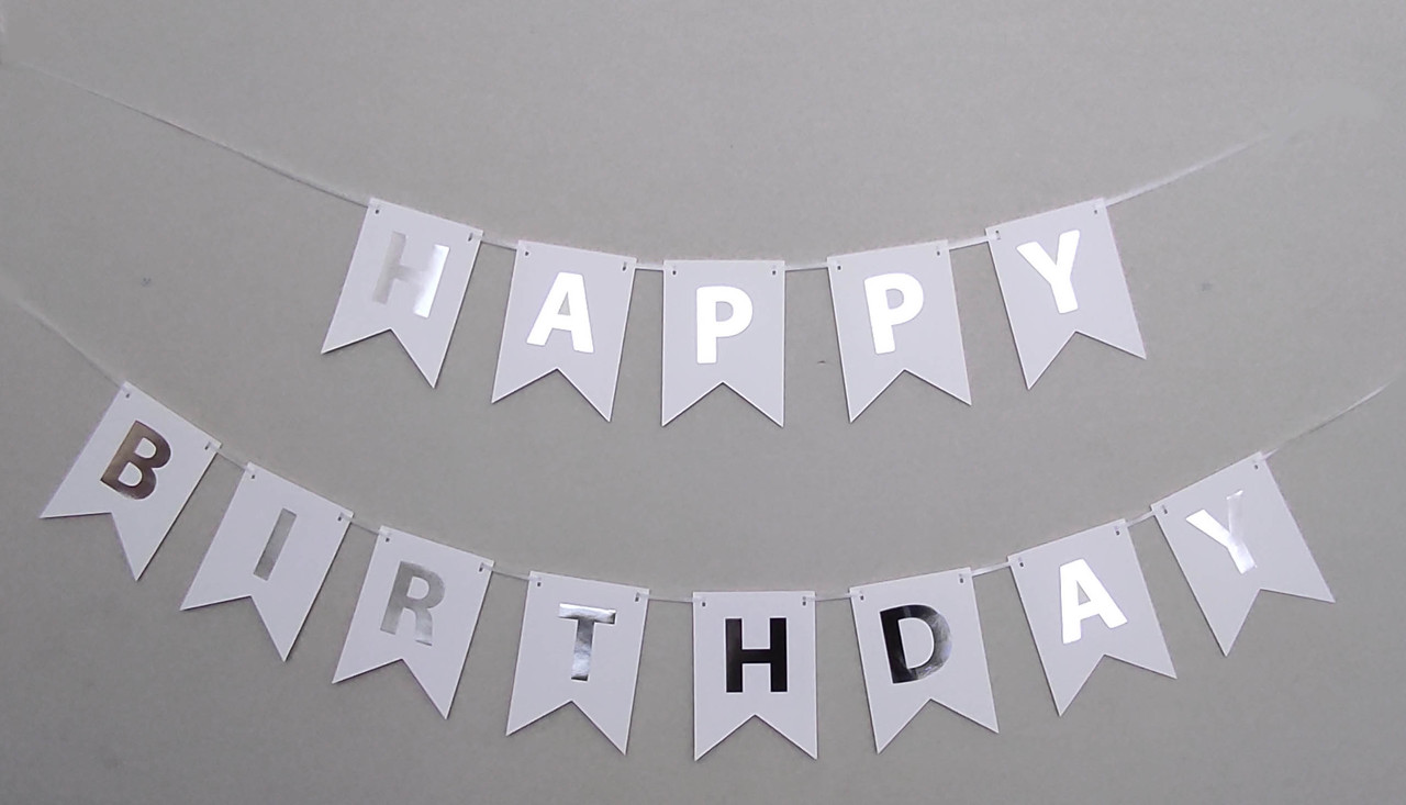 "Гирлянда побуквенная ""Happy Birthday"" Серебро на белом"