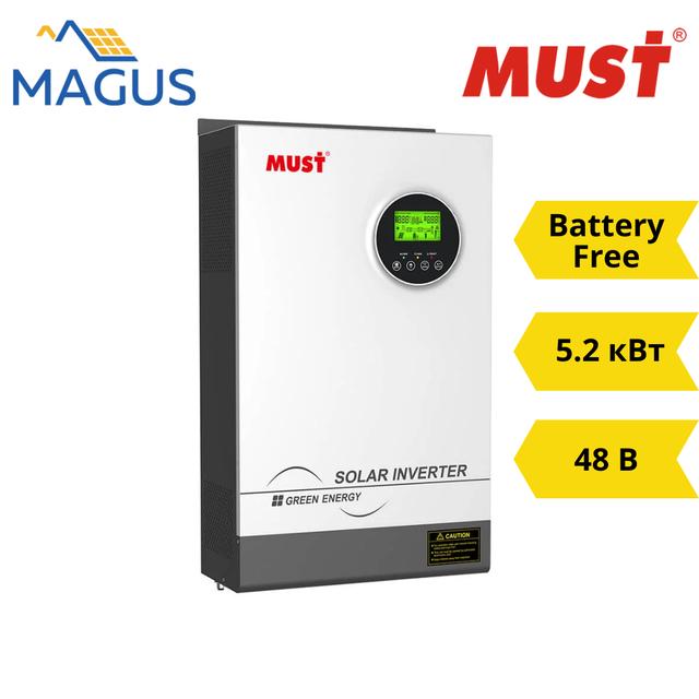 Гибридный инвертор MUST PH18-5248 PRO (5.2 кВт 48 В 1 фазный MPPT Battery Free)