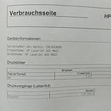 Принтер HP LaserJet 600 M602 DN (601 / 603) пробіг 119 тис. сторінок з Європи, фото 5