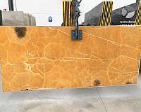 Onix Naranja (оникс), 20 мм