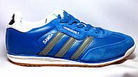 Кроссовки Adidas Samba Blue