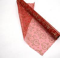 Красная органза для упаковки цветов и подарков BARAQUE
