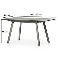 Прямоугольный кухонный стол Vetro Mebel ТМ-170 120-160х80см серый матовый со стеклянным покрытием на 4 ножках