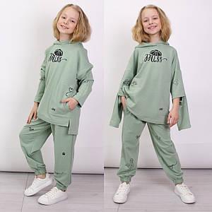 Спортивный костюм для девочки Фокус,р-ры 116-134