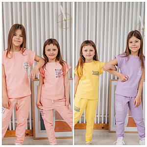 Летний костюм для девочки Мира,р-ры 122-146