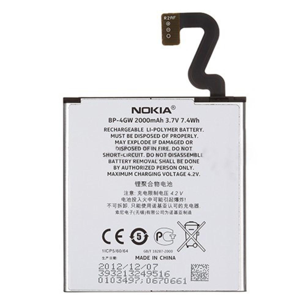 Аккумулятор для Nokia Lumia 920 Li-Polymer 2000mAh BP-4GW