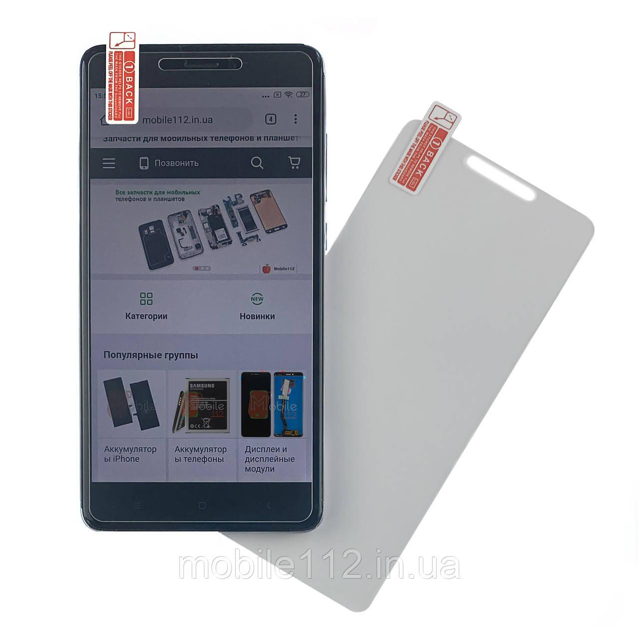 Защитное стекло Samsung Galaxy Star Advance G350 G350E прозрачное 2D 9H
