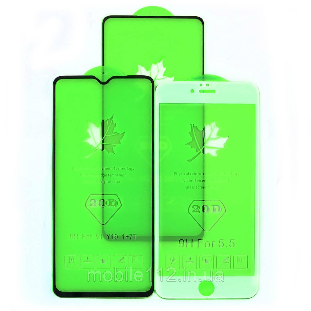 Захисне скло iPhone XS Max, 11 Pro Max чорне 20D Full Glue