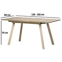 Прямоугольный кухонный стол Vetro Mebel ТМ-171 120-160х80см серый агат стеклянный под мрамор на 4 ножках