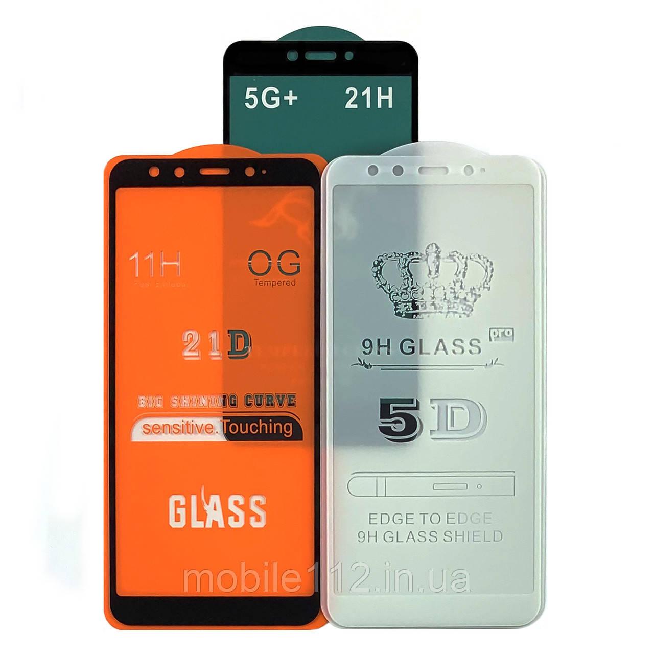 Захисне скло Xiaomi Mi9 Lite, Mi CC9, Mi A3 Lite чорне 5D Full Glue