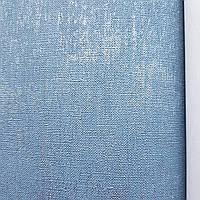 Шпалери вінілові на флізелін BN International Color Stories II 0.53x10 однотонні під старовину сірі з сріблом