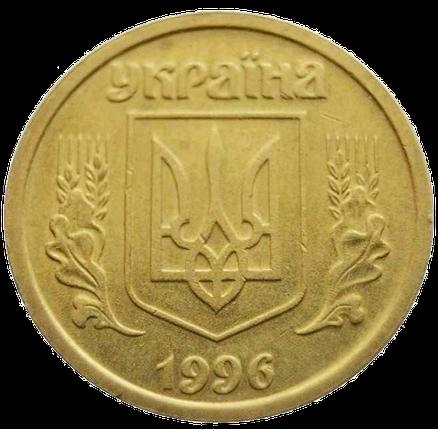 Монета 1 гривня 1996 року з обігу, фото 2