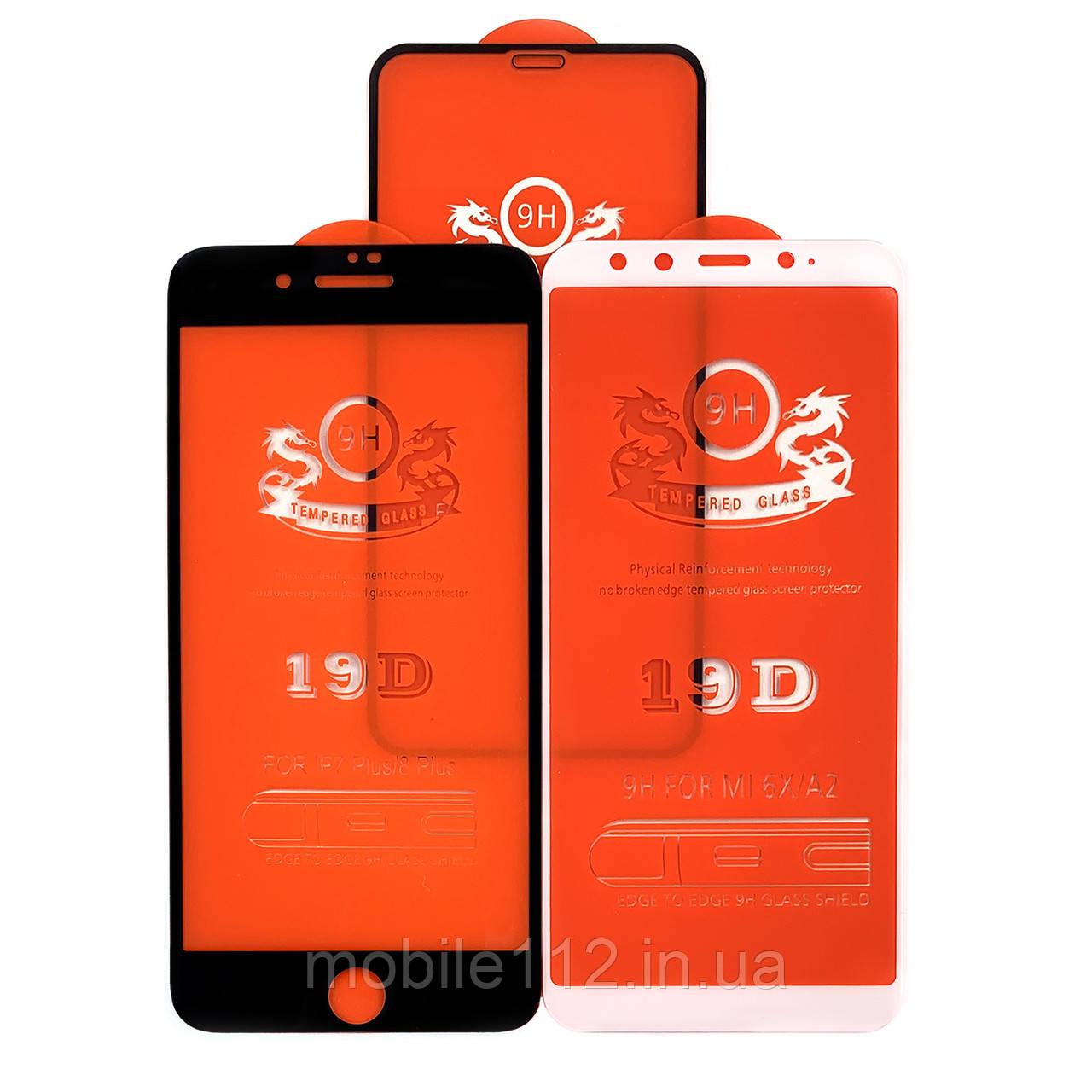 Захисне скло Samsung Galaxy J8 2018 J810F, J800F чорне 19D Full Glue