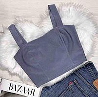 Стильный  топ ТМ Exclusive, летняя молодежная одежда.