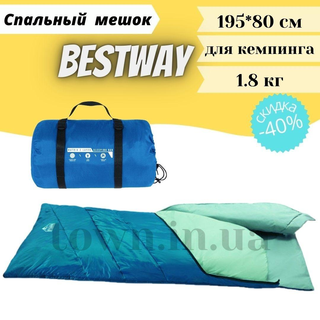 Теплий спальний мішок, туристичний для риболовлі та кемпінгу в намет Bestway 190*84 см спальник ковдру 68100