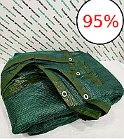 Сетка затеняющая с кольцами 95%, 4x6 м.