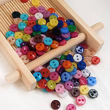 Пуговицы-мини для кукол круглые 6 мм, микс (10 шт)