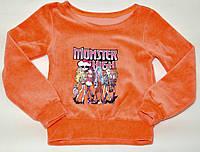 Реглан Monster High.