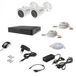 Комплект видеонаблюдения AHD 2OUT 2MEGA
