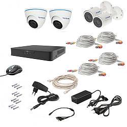 Комплект видеонаблюдения AHD 4MIX 2MEGA