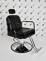 Кресло парикмахерское с подголовником УНИВЕРСАЛЬНОЕ кресло для салона красоты барбершоп мебель VM02