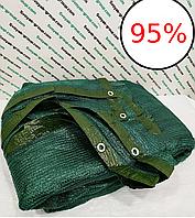 Затеняющая сетка с люверсами 95%, 6x10 м.