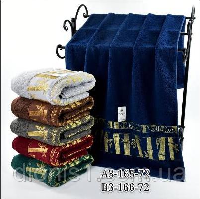 Лицевое полотенце Бамбук размер 50х90   6 шт в упаковке   100% хлопок