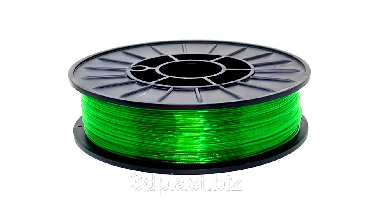 CoPET (PETg) пластик 3Dplast для 3D принтера 1.75 мм 0.75 кг, прозрачный зеленый