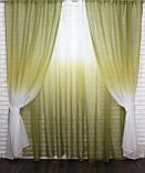 Комплект штор на 3-х метровый карниз «Шифон-растяжка» Омбре Карнавал Градиент (Серого цвета), фото 8