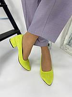 Туфлі Човник лимонні з натуральної замші на товстому каблуці, 37 розмір, фото 1